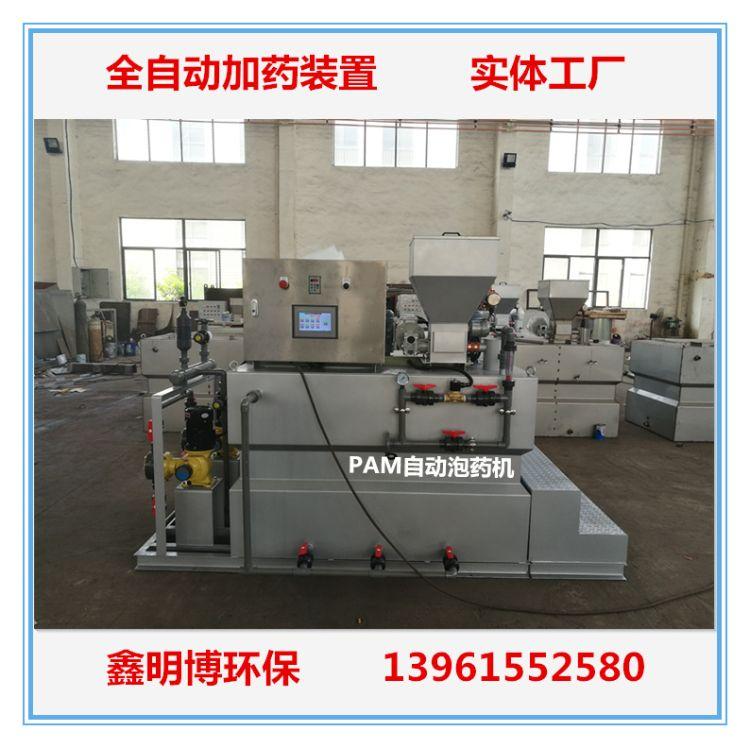 厂家自制5:絮凝剂加药装置,PAM一体化自动加药装置