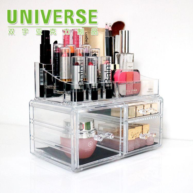 亚克力制品厂家定制亚克力化妆品收纳盒抽屉护肤品收纳盒创意