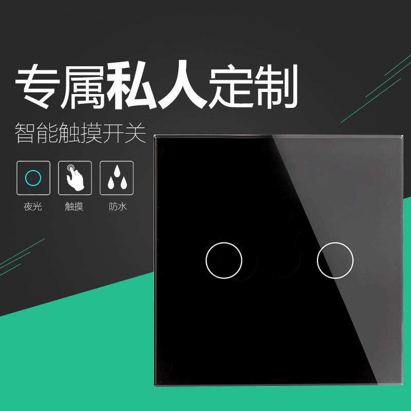 CNYF 智能触摸开关86型墙壁触控触摸屏二开单控玻璃面板单火开关