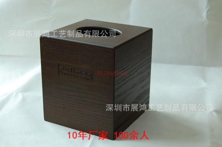 酒店用品杂物木盒设计木制杂物盒木质杂物酒店用品盒子设计方案图