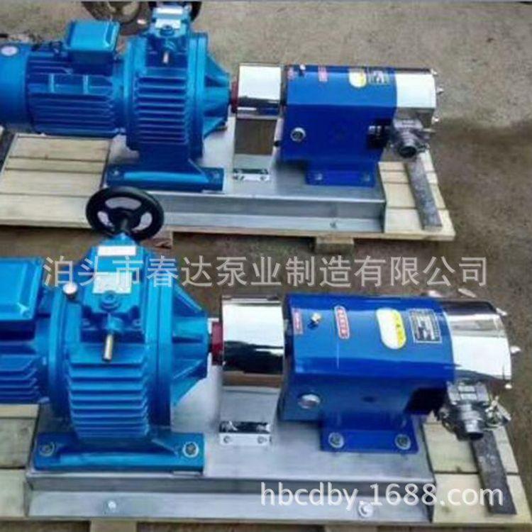 凸轮转子泵 不锈钢卫生食品级 奶油凸轮转子泵 小型 凸轮 转子泵
