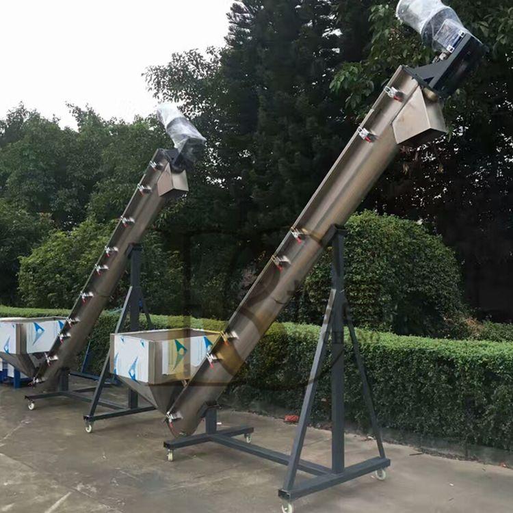 博昌厂家供应直径168管螺旋上料机 不锈钢提升机 全自动提料机