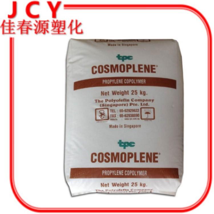 聚丙烯 PP新加坡聚烯烃FL7641高光泽良好的粘接性  指数7