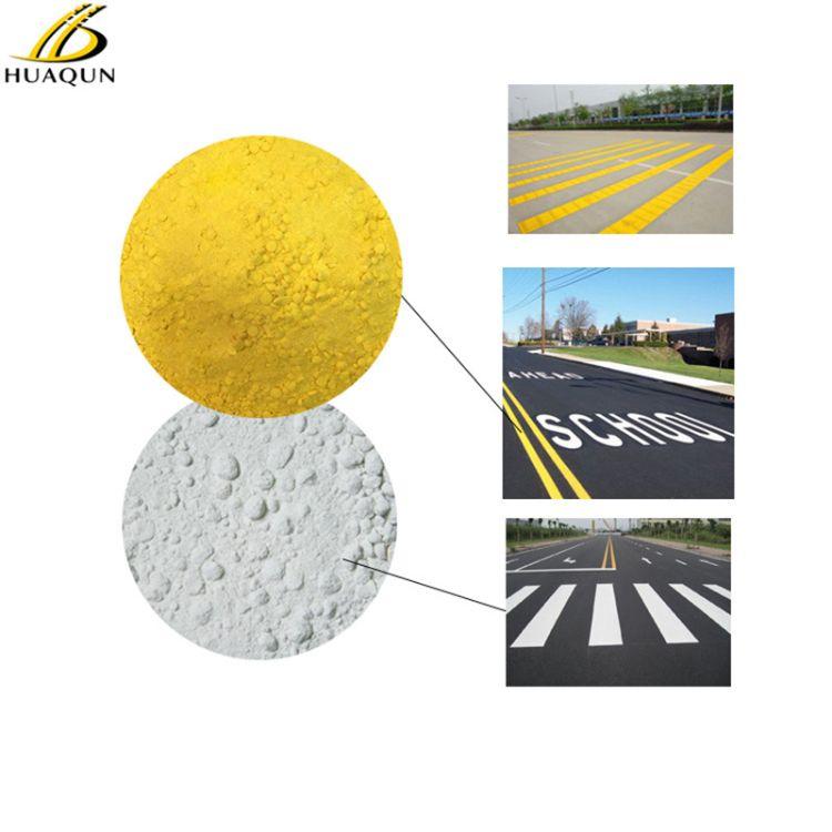 道路标线漆  粉末状标线涂料  白色马路划线涂料  厂家直销