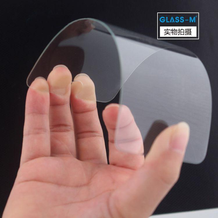 适用苹果iPhone7P/8P/X/XS/MAX/XR超大弧边钢化屏膜 二强玻璃贴膜