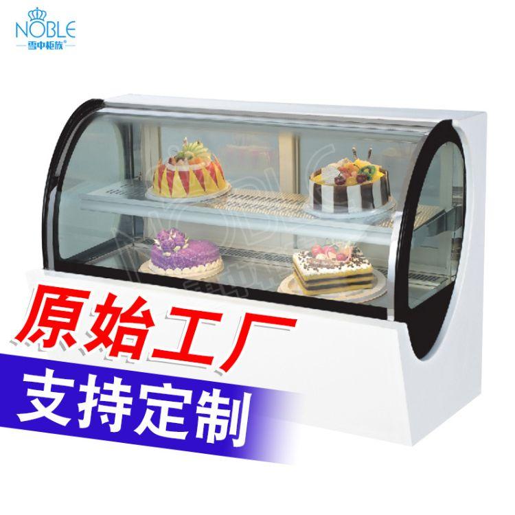 雪中柜族 蛋糕展示柜 商用台面式蛋糕保鲜冷藏柜桌面型甜品蛋糕柜