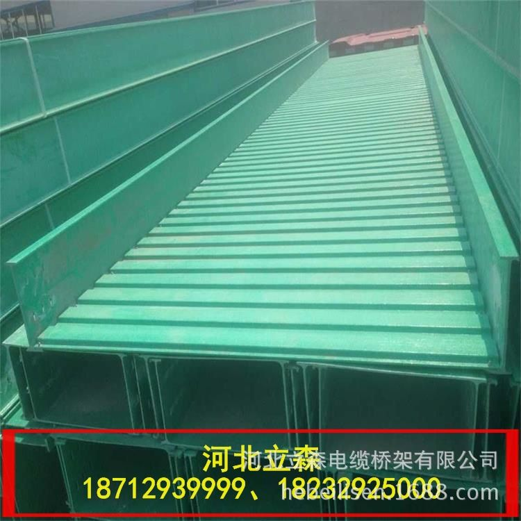 玻璃钢电缆桥架厂家玻璃钢电缆管箱玻璃钢梯式桥架玻璃钢电缆桥架