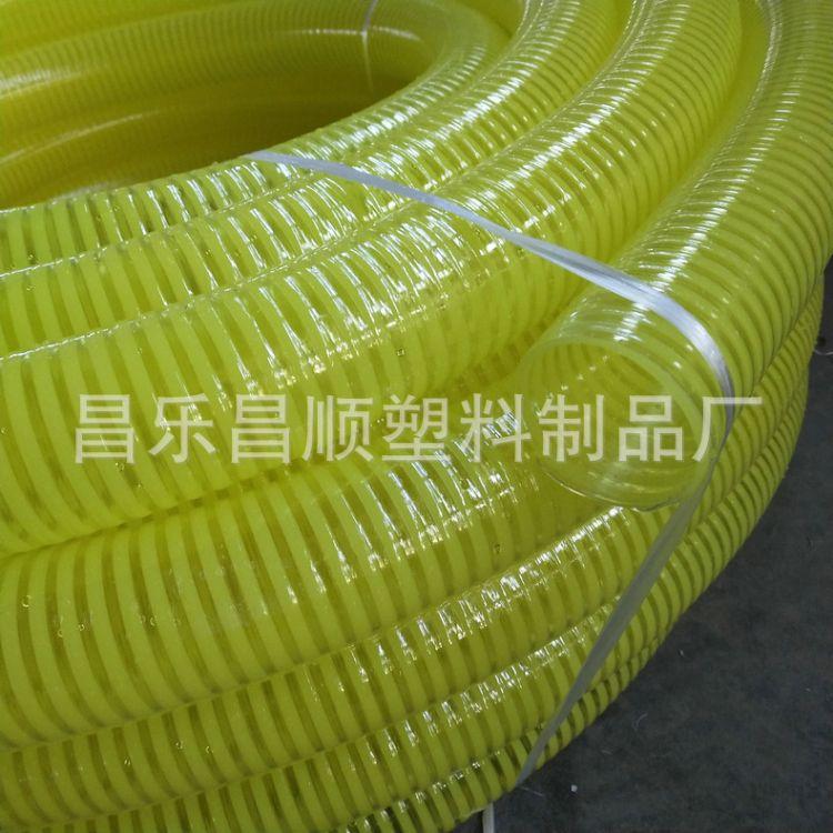 大量供应 透明pvc塑筋螺旋管 耐磨pvc塑筋螺旋管 透明PVC塑筋管