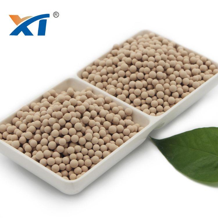 分子筛干燥剂 吸附剂  钾A型沸石分子筛 气液相深度干燥剂