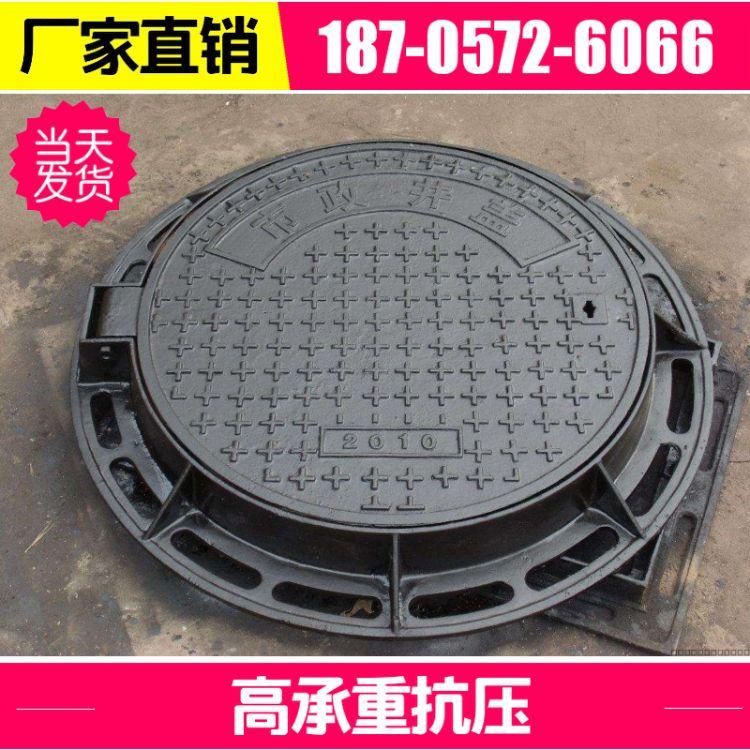 井盖厂家直销铸铁井盖雨水污水电力井盖D400球墨铸铁700圆