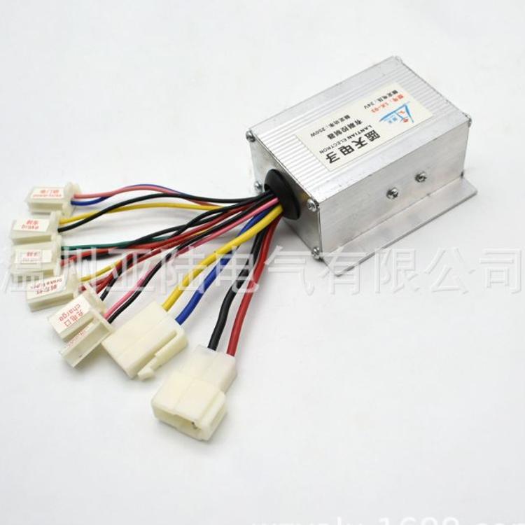 折叠电动车有刷控制器24V250W有刷电机控制器小海豚电动车控制器