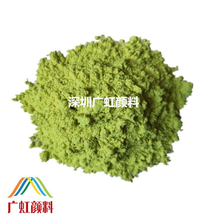 供应染料增白剂 荧光增白剂KSN 高温塑料荧光增白剂