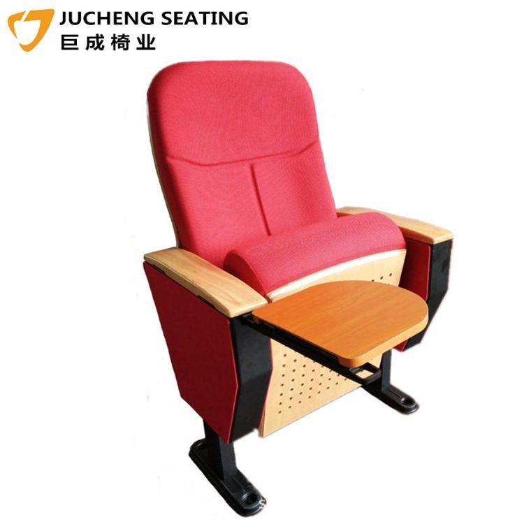 工厂直销礼堂椅 剧院椅 影院椅 会议室连排座椅 报告厅座椅