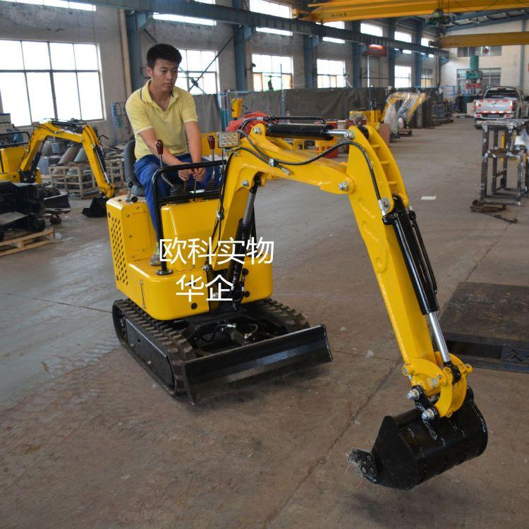 OKW-800型小型履带式挖掘机 农用微型迷你挖掘钩机挖土机