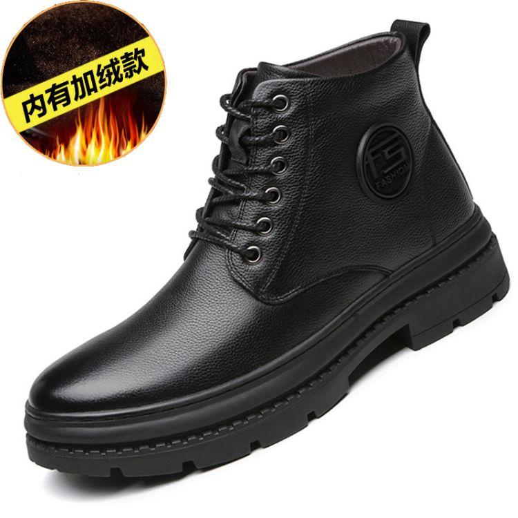 冬季加绒马丁靴头层牛皮中帮男士保暖工装男鞋潮男靴百搭军靴高帮