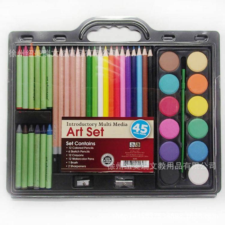绘画套装 45件套 蜡笔 绘画彩色铅笔 水彩片 毛刷 绘画铅笔