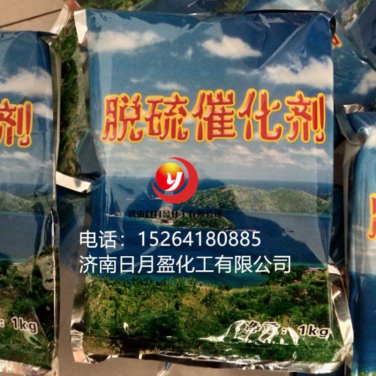 磺化酞菁钴 脱硫催化剂 除臭剂 高效催化剂磺化太菁钴量大优惠