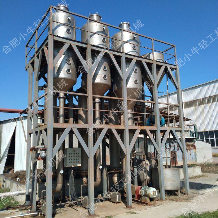 电镀化工业废水蒸发器 含盐废水蒸发浓缩器 高盐废水蒸发结晶器
