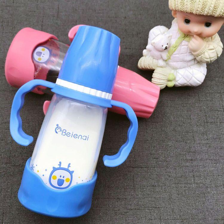 玻璃奶瓶新生儿奶瓶玻璃批发标口晶钻奶瓶120ML标口玻璃奶瓶