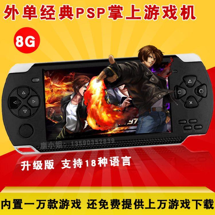 外贸掌上游戏机PSP儿童经典怀旧PSP支持GBA MP45播放器外贸订单