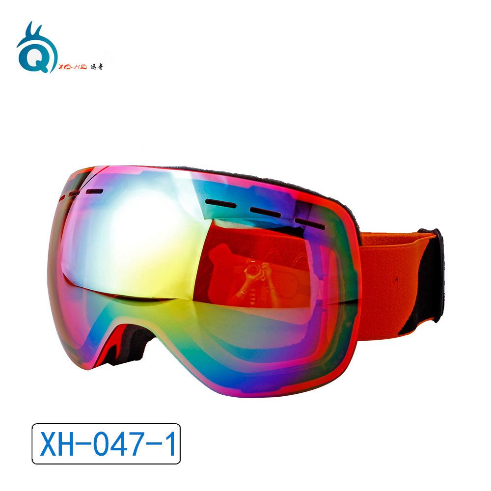 滑雪�R双层防雾大球面 雪地护目镜防紫外线 男女户外登山滑雪风镜