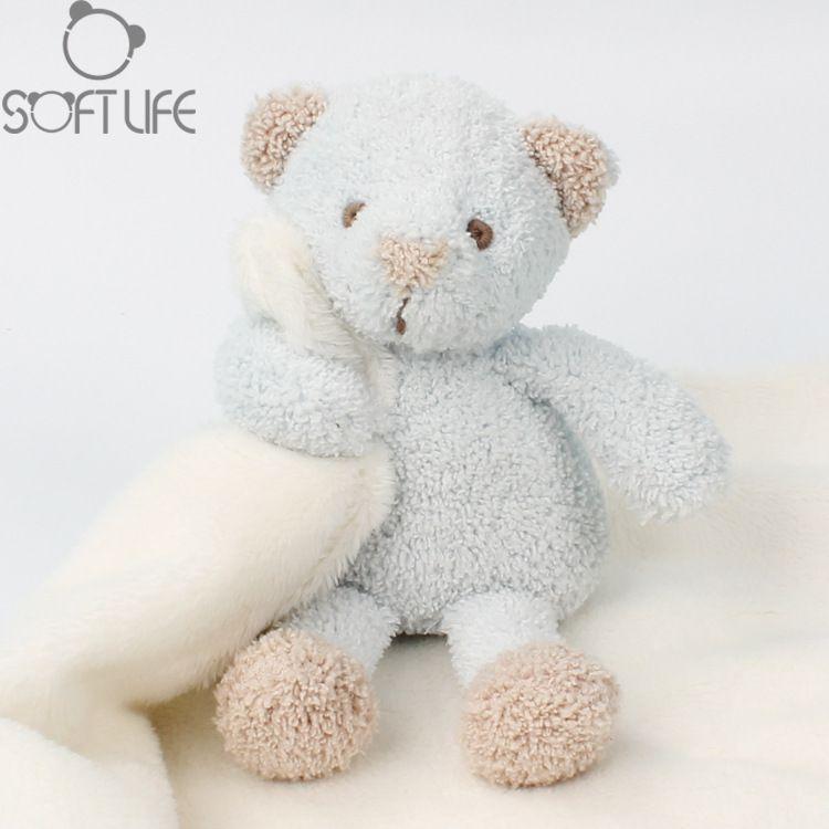 创意毛绒玩具小熊公仔婴儿安抚巾蓝色抱方巾新款