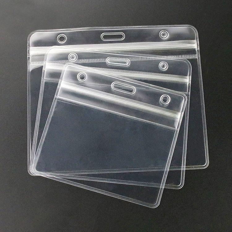 pvc透明卡套 胸卡证件卡套 塑料卡套工作证卡套 工作牌透明卡套
