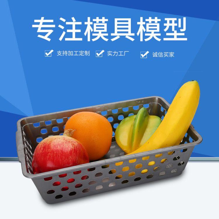 水果蔬菜蓝翻糖蛋糕硅胶模具 烘焙diy巧克力模具 农场系列蛋糕模