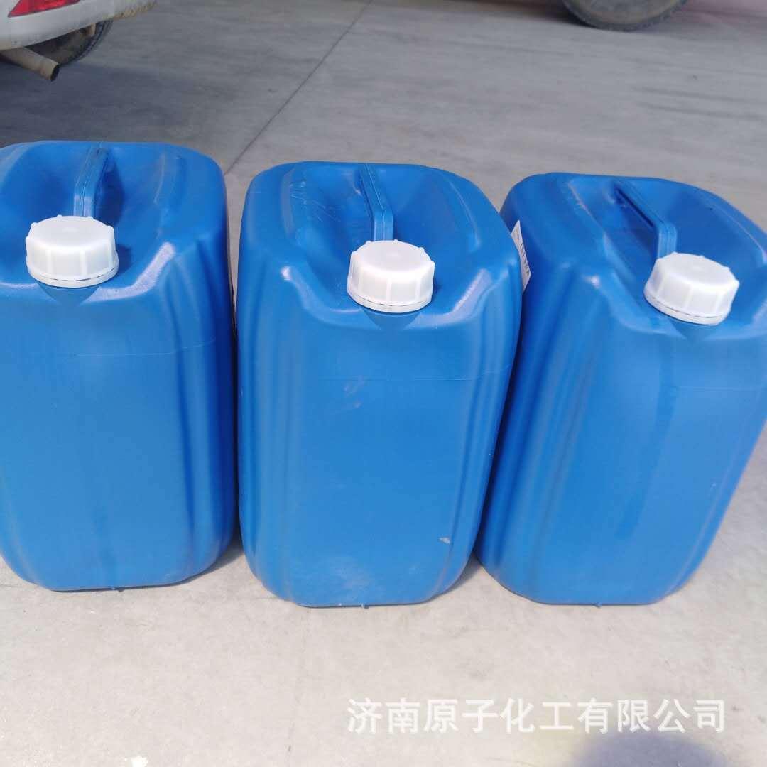 供应 AES 乙氧基化烷基硫酸钠  脂肪醇醚硫酸钠 表面活性剂
