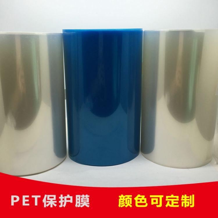 厂家直销PET保护膜6+2.5双层抗静电保护膜屏幕保护膜蓝色保护膜