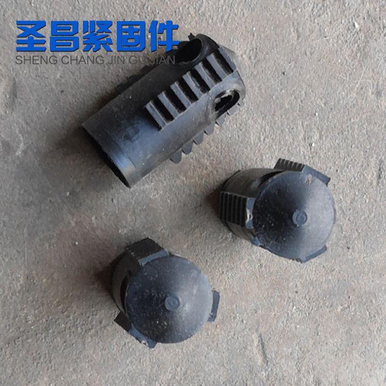 锚头 止浆塞 中空锚杆配件 塑料锚头 塑料止浆塞