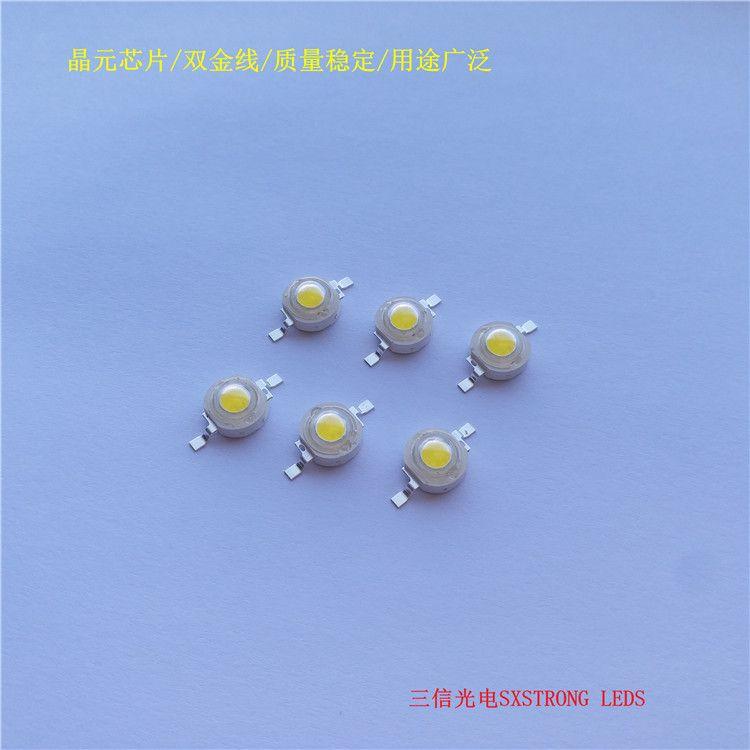 大功率LED灯珠 1W白光 晶元30芯片 120lm 正白 暖白光源 仿流明