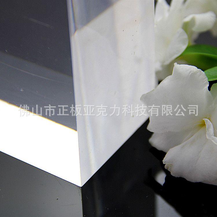 透明亚克力板生产厂家 60mm压克力板材 PMMA有机玻璃厂批发零售