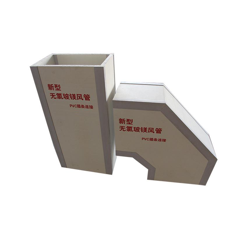 冠德厂家定制玻镁排烟风管 新型无氯玻镁风管板 玻镁复合风管