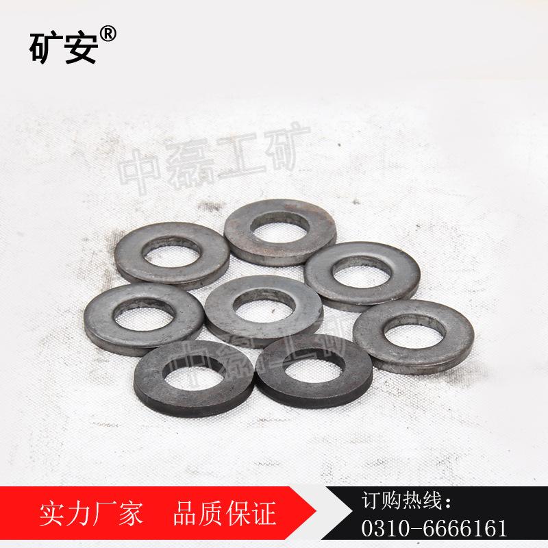 不锈钢平垫圈 高强度平垫 8.8级平垫圈 铁路加厚垫片