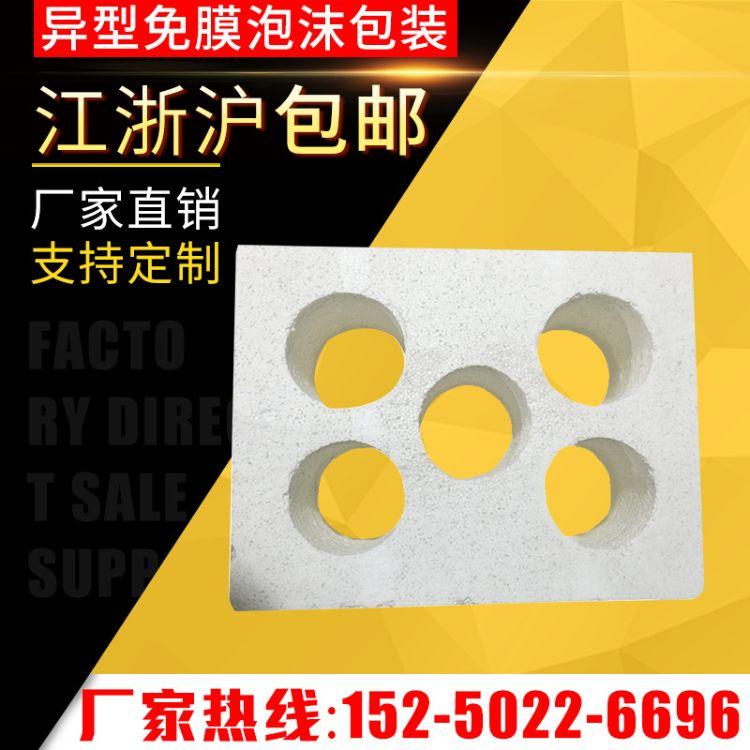 供应多种规格优质泡沫、运输防震泡沫、异型免模泡沫厂家