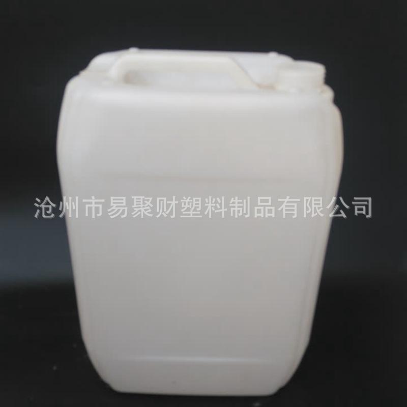 定做塑料大桶 10升 15升 20升车用尿素桶 化工液体塑料包装桶