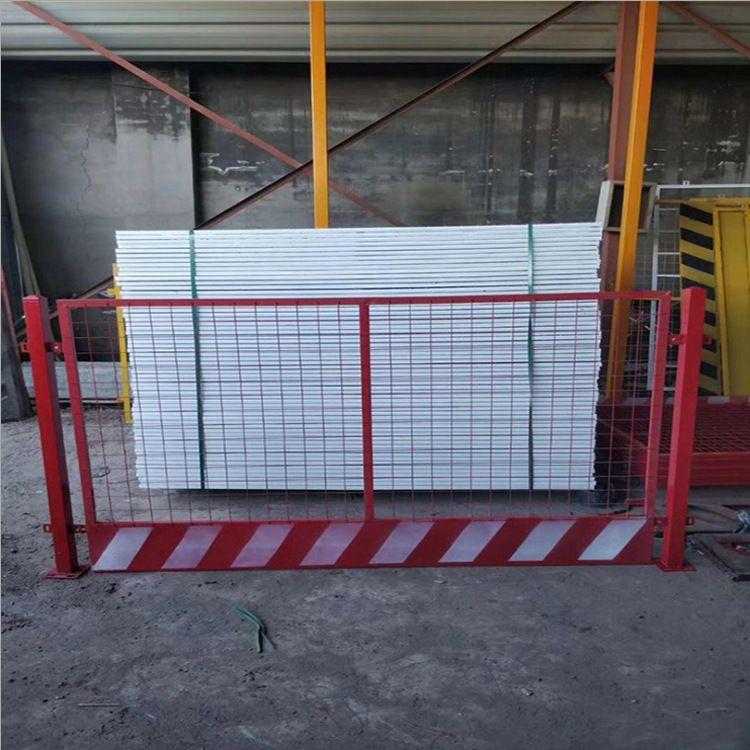 基坑临边护栏网建筑工地防护网铁丝网施工护栏网临时安全护栏网