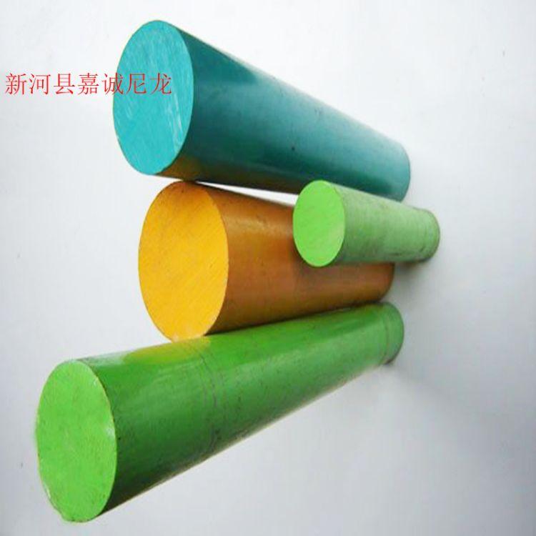 直销机械零件尼龙材料 8-200mm尼龙棒 彩色尼龙棒现货