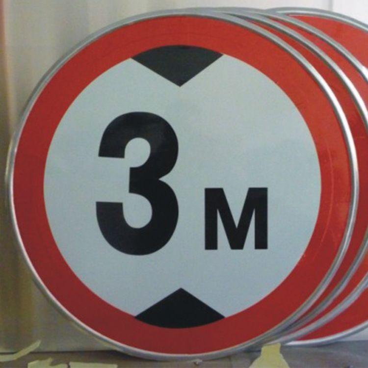 吉林鑫柱交通标志牌 前方施工警示牌 交通指示牌 禁止牌子