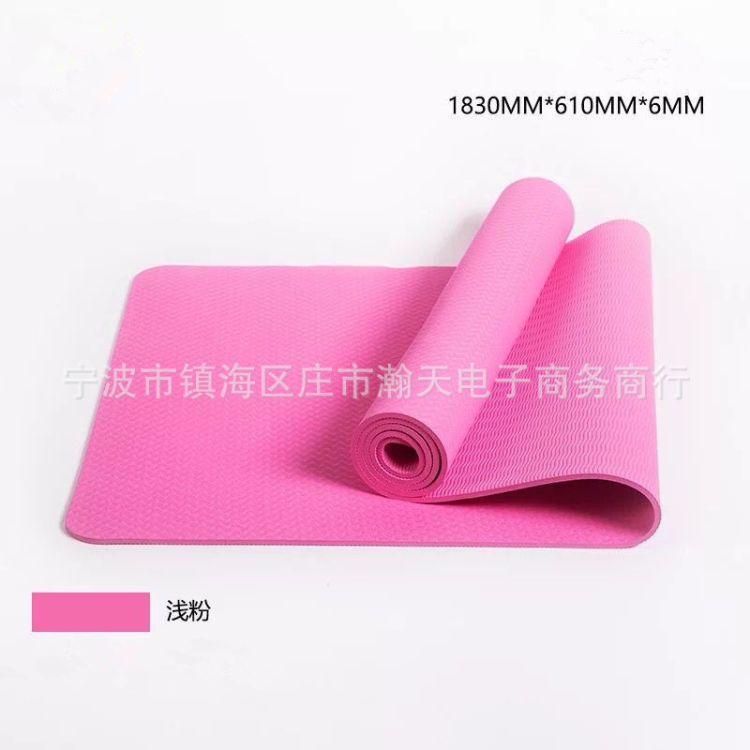 外贸正品颜色随机  tpe单色瑜伽垫 tpe单色6mm瑜伽垫,tpe瑜伽垫