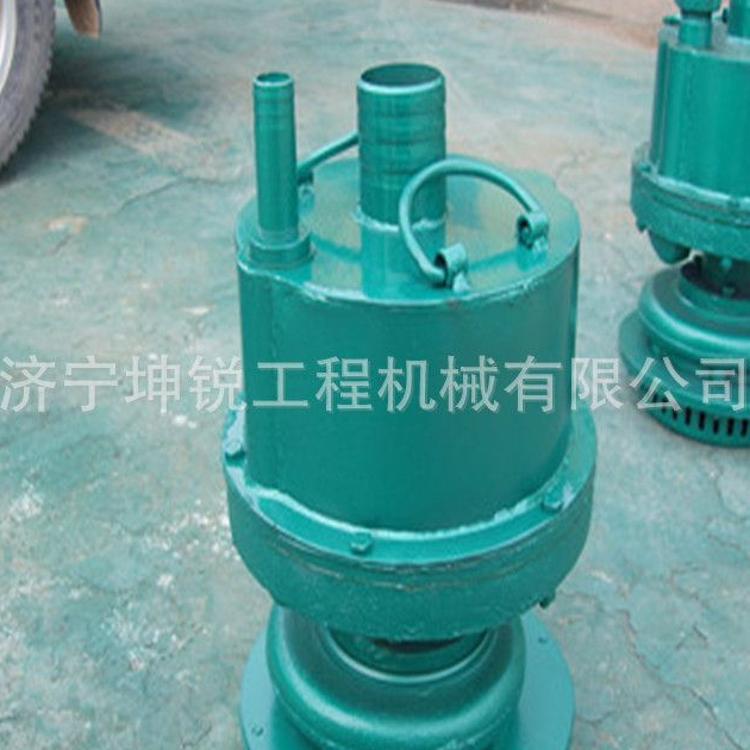 厂家直销FQW70-30风动涡轮潜水泵 矿用气动排沙排污潜水泵