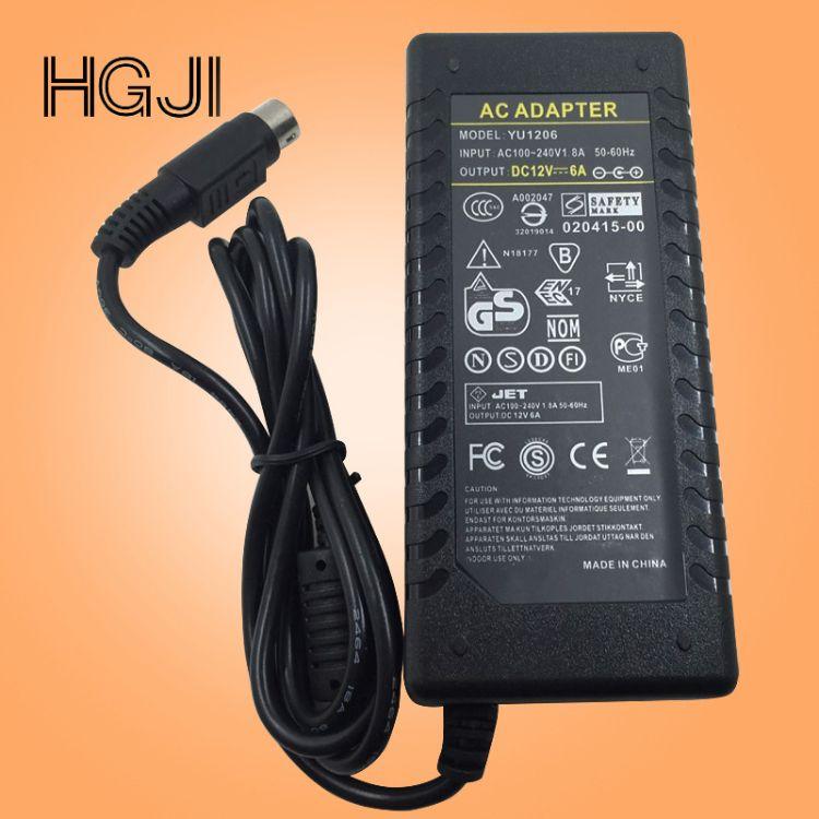 12V6A 4针海康威视 监控硬盘录像机电源适配器  监控摄像头电源