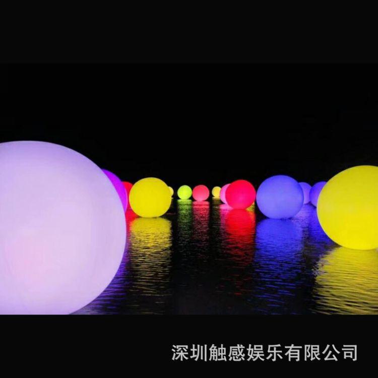 【震憾上市】发光水上球 触碰可变换颜色 互动游戏道具