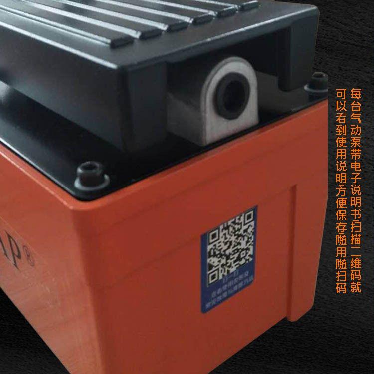 脚踩泵 气动液压泵 铁路 船舶 化工领域安全液压泵 15265359917