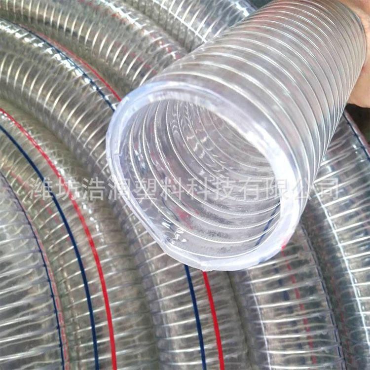 厂家供应 1.2寸无味透明PVC钢丝软管 抗冻塑料水管耐油螺旋增强管
