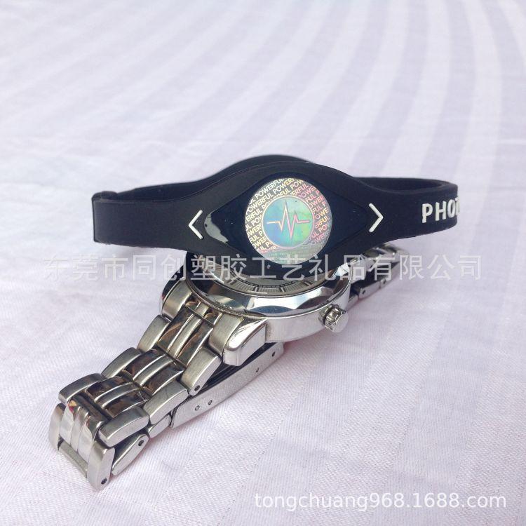 负离子硅胶手镯手腕带会销闪电手环PHOTON ENERGY量子能量手环