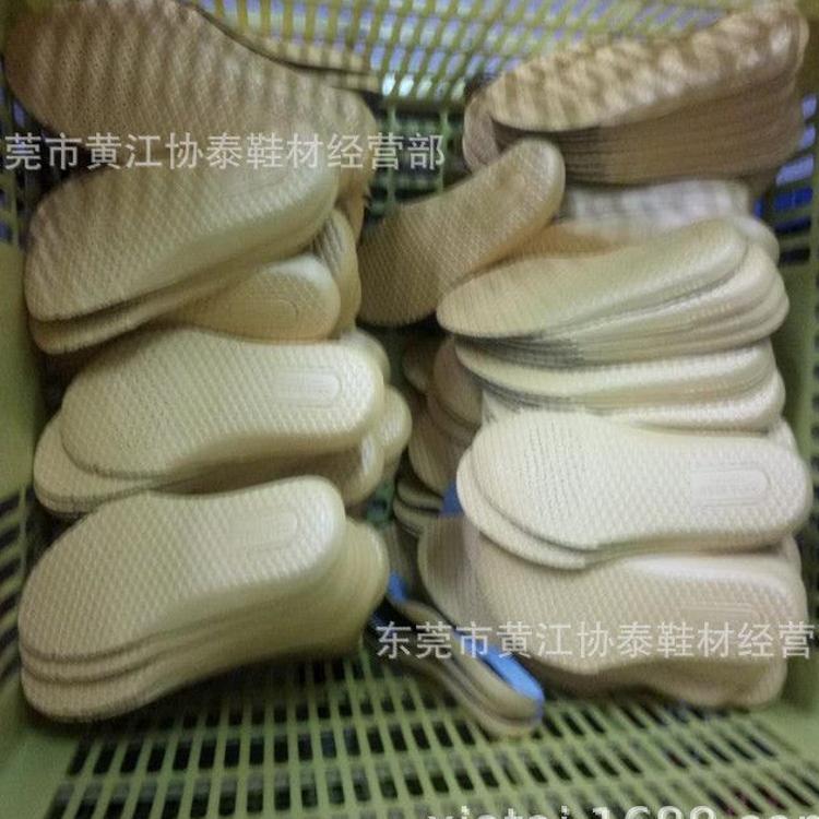EVA热压鞋垫 高弹eva鞋垫,海绵鞋垫,儿童按摩助成长鞋垫