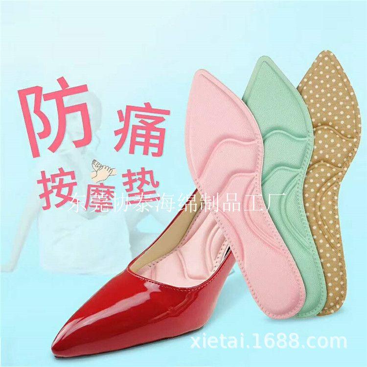 健康瘦身按摩海绵鞋垫 热销款减震防臭鞋垫 镂空透气吸汗鞋垫