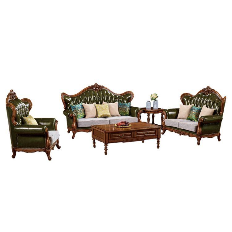 美式乡村沙发组合真皮简美风格客厅家具整装欧式全实木